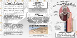 obituary-bro-jameel-1